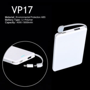power bank manufacturers in china detail